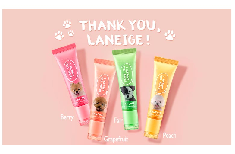 Lip Glowy Balm by Laneige #18